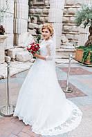 наша шикарная невеста Наталья