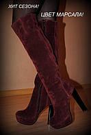 """Высокие замшевые ботфорты,мод """"Сабина""""   индивидуальный пошив на широкую полноту"""