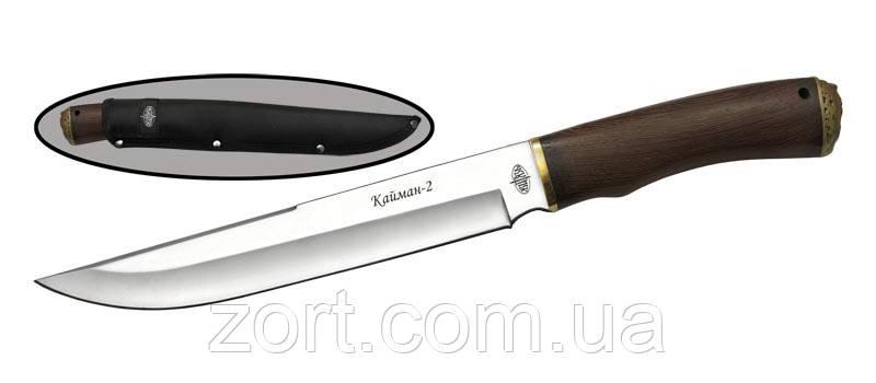 Нож с фиксированным клинком Кайман-2