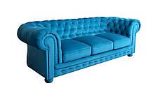 """Комплект меблів в англійському стилі """"Chester"""" (Честер). (3р+1), фото 3"""
