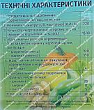 Корнерезка дисковая электрическая БОЧКА  25 л.(пр. Винница) продам постоянно оптом и в розницу,Харьков., фото 2