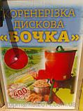 Корнерезка дисковая электрическая БОЧКА  25 л.(пр. Винница) продам постоянно оптом и в розницу,Харьков., фото 3
