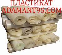 ПЛАСТИКАТ листовой 57-40