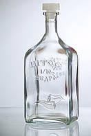 "Бутылка ""Штоф"" 1.2 л"