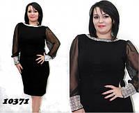 Нарядное платье с шифоновыми рукавами 50,52,54,56