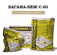 Затирка Litokol Litochrom 1-6 C.60 багама-беж, 5 кг