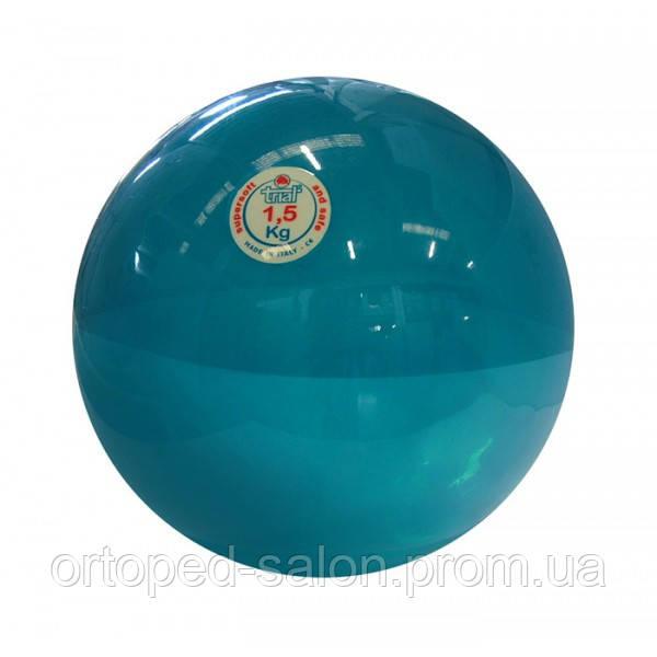 Медицинский мяч, медбол (1,5 кг) голубой Trial