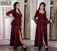 Бордовое  платье с баской+ гипюр, батал. Арт-9052/9