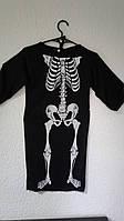 Скелет платье