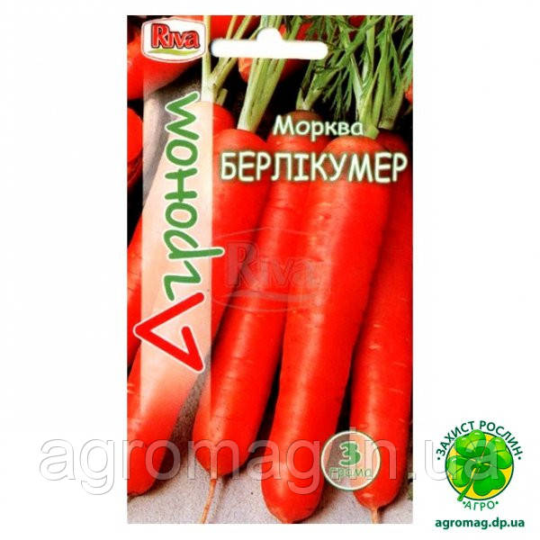 Морковь Берликумер 20г
