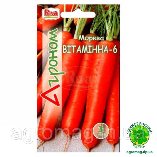 Морковь Витаминная-6 10г