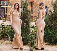 Длинное бежевое платье с камнями, открытая спина. Арт-9054/9