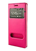 Чехол книжка для Xiaomi Redmi Note 3 магнитный с окнами розовый