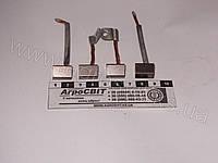 К-т щеток стартера Д-21, ПД-10, П-350 (СТ-362)
