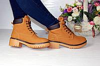 Женские зимние ботинки рыжие