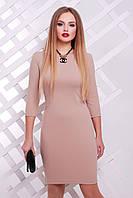 Платье однотонное бежевого цвета с рукавом три четверти сукня Модеста д/р