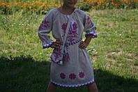 Вишиванка детская костюм