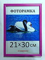 Фоторамка ,пластиковая, А4, 21х30, рамка , для фото, дипломов, сертификатов, грамот, картин,  167-13