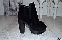 Женские стильные ботильоны на каблуке зима