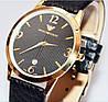 Кварцевые часы EMPORIO ARMANI A5138