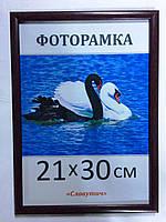 Фоторамка пластиковая 21х30, рамка для фото 167-11