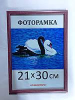 Фоторамка пластиковая 21х30, рамка для фото 167-35