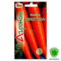 Морковь Лосиноостровская 10г