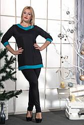 Женский костюм (46-60) 8153.2