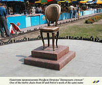Экскурсия «Одесса — жемчужина у моря», фото 1