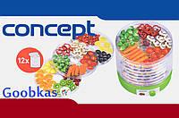 Сушка для фруктов и грибов  Concept SP-1025 ТОП ПРОДАЖ