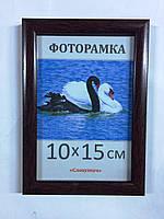 Фоторамка пластиковая 10х15, рамка для фото 167-11
