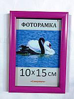 Фоторамка пластиковая 10х15, рамка для фото 167-13