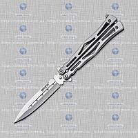 "Нож-""бабочка"" (балисонг) 915 K MHR /07-4"