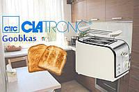 Тостер Clatronic TA 3557 кремовый Германия Хит продаж
