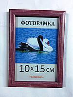 Фоторамка пластиковая 10х15, рамка для фото 167-35