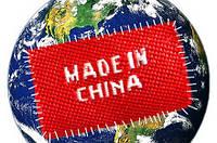 Стоит ли покупать сделанное в Китае?