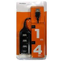 Концентратор USB HUB  HB-XD4 black