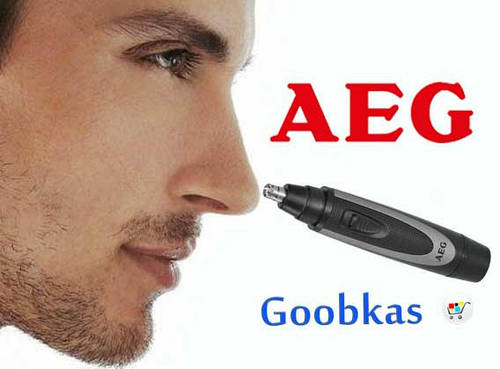 Триммер AEG NE 5609 Германия Хит продаж