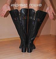 """Сапоги  мод """"Софина"""",  индивидуальный пошив на любую ширину голени"""