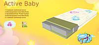 Матрас  ACTIVE  BABY 90*190
