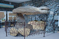 Заповедник «Каменная Могила», фото 1