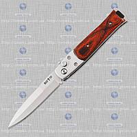 Выкидной нож 7121 MHR /68-3