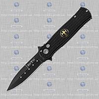 Выкидной нож 9054 MHR /05-5