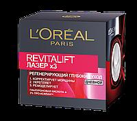 Крем дневной против морщин Revitalift Лазер Х3 50 мл L'OREAL PARIS