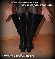 """Сапоги кожаные, мод """"Алиса-каблук"""",   индивидуальный пошив на любую полноту"""