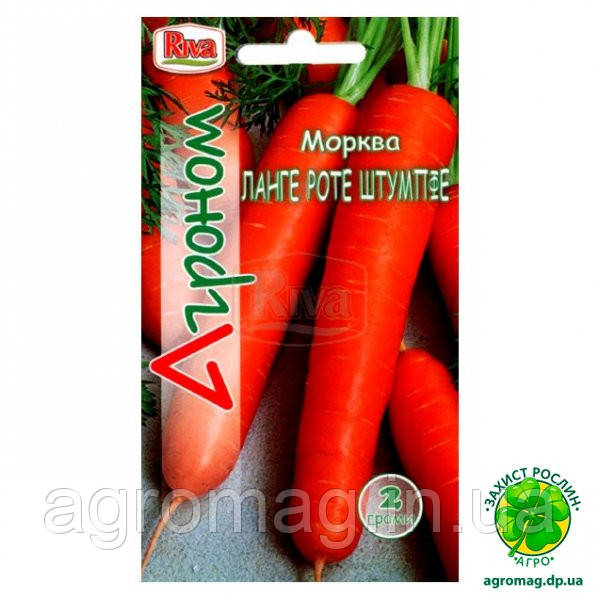 Морковь Ланге Роте Штумпфе 20г