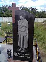 Гравировка фигуры на памятник