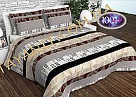 Набор постельного белья №с145  Полуторный, фото 1