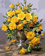 Раскрашивание по номерам. Желтые розы в серебряной вазе
