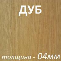 Фанера шпонированная 2500х1250х4мм - Дуб (2 стороны), фото 1